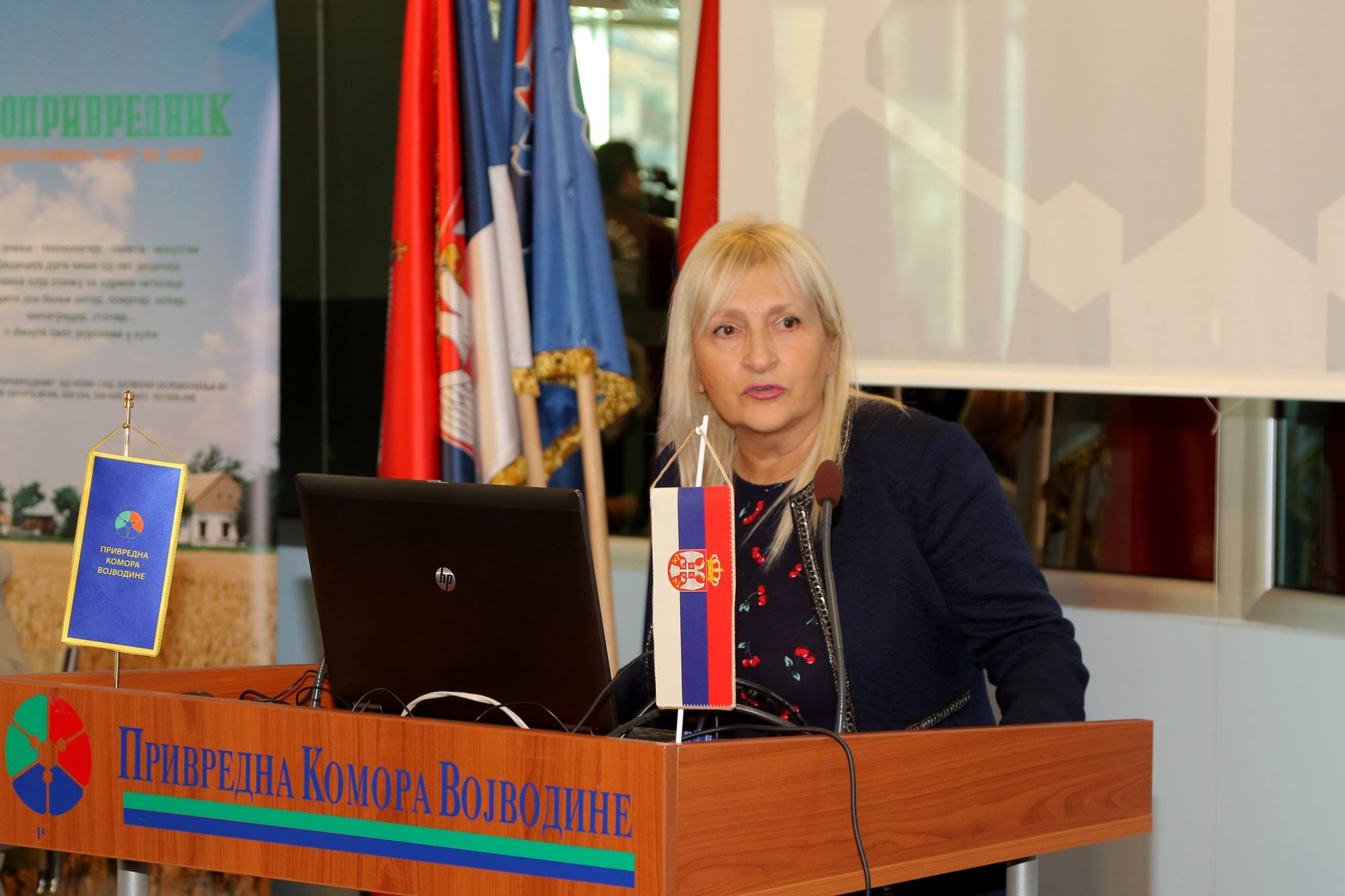 Jelena Drobnjak